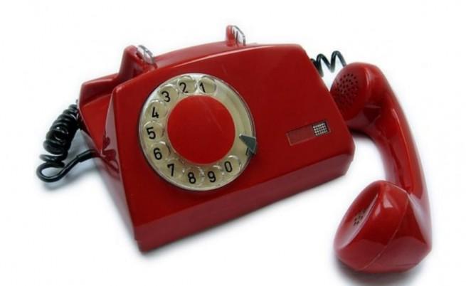 когда не было мобильных телефонов, радовались получению обычных домашних телефонов, они были дисковыми