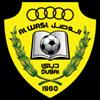 Ал Уасл