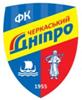 Черкази Днипро