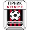 Хирник Комсомолск