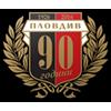 Локомотив Пд