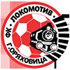 Локомотив Горна Оряховица