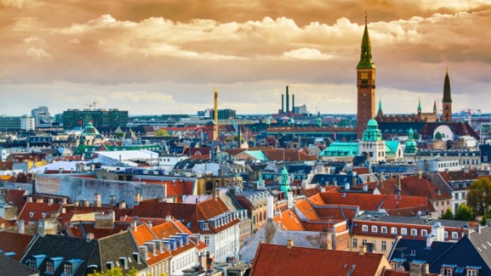 Изглед към Копенхаген