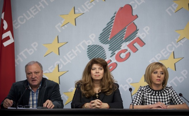 БСП с ултиматум към Първанов