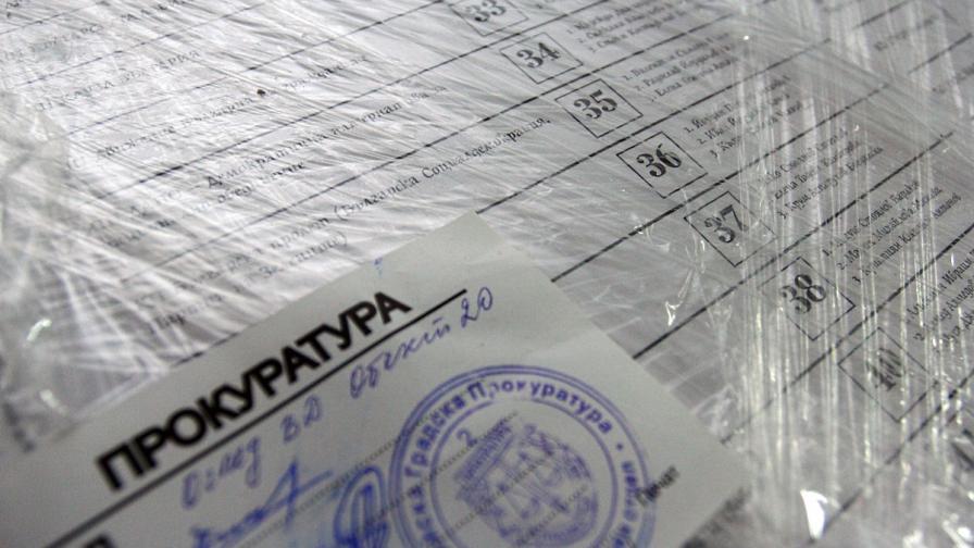 """СГП обжалва връщането на делото """"Костинброд"""""""