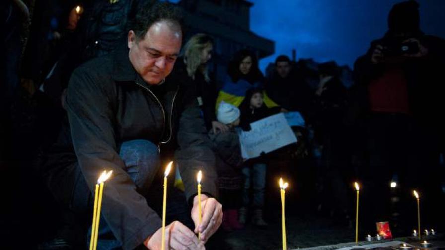Протест срещу насилието пред посолството на Украйна