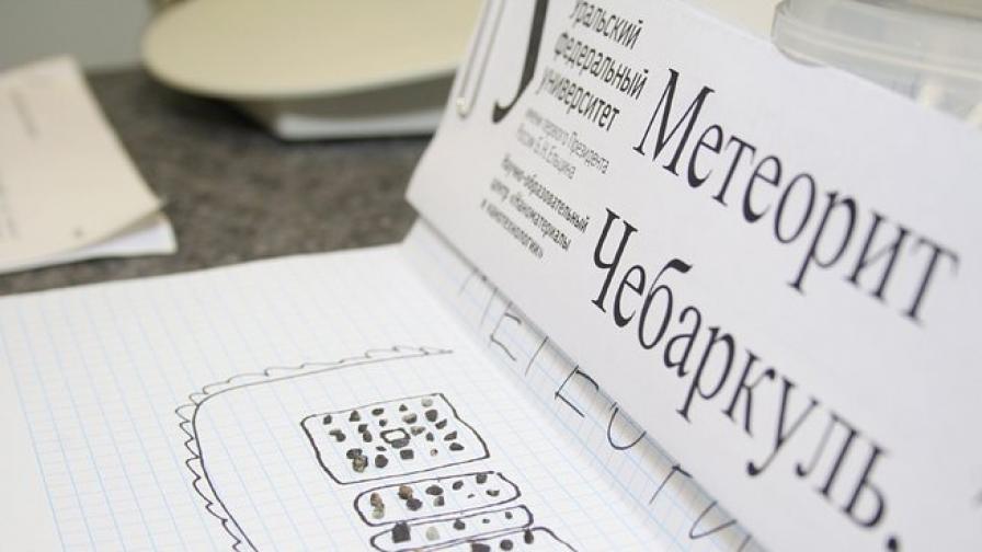 Русия и САЩ планират система за защита от метеорити
