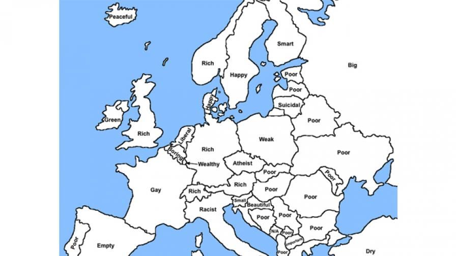 """Франция е """"гей"""", Италия """"расистка"""", а България """"бедна"""""""