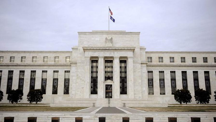 Фед продължава да свива икономическото стимулиране