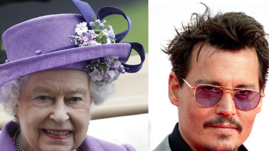 Джони Деп бил братовчед на кралица Елизабет Втора