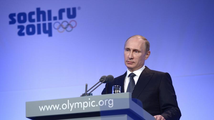 Путин: Бойкотът на Олимпиадата е безобразие към спортистите