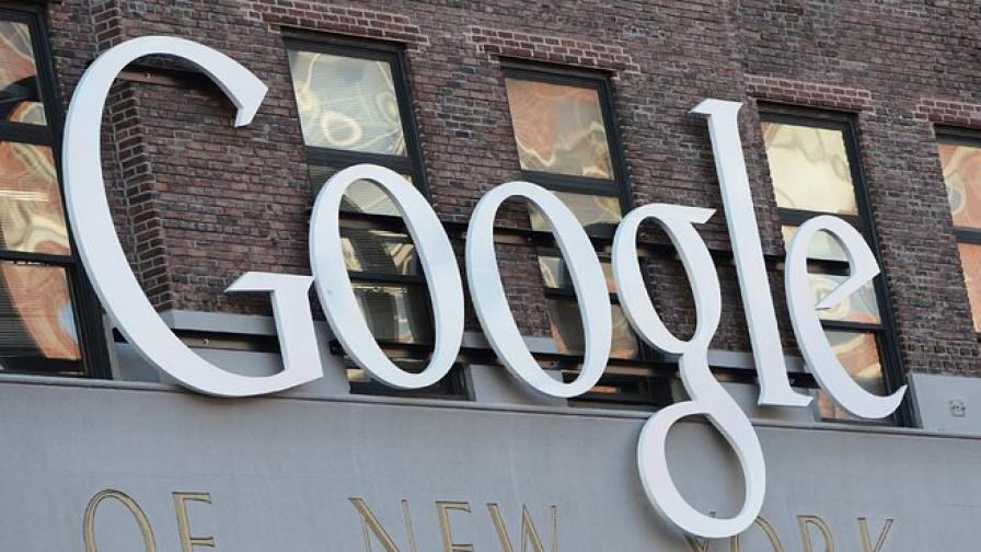 Преследстването на бъдещето носи загуби за Google