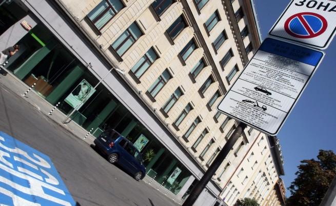Отмениха решението за цените на платеното паркиране в София