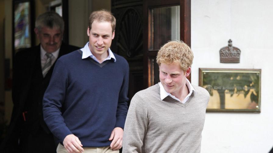 Принцовете Уилям и Хари