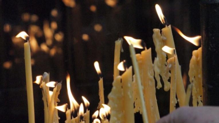 Голяма Задушница помен гробища църква жито традиция пост