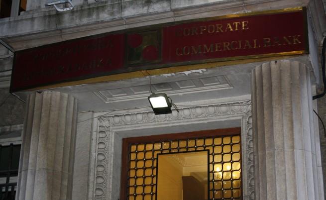 МВФ: Нужна е по-добра отчетност на банките в България