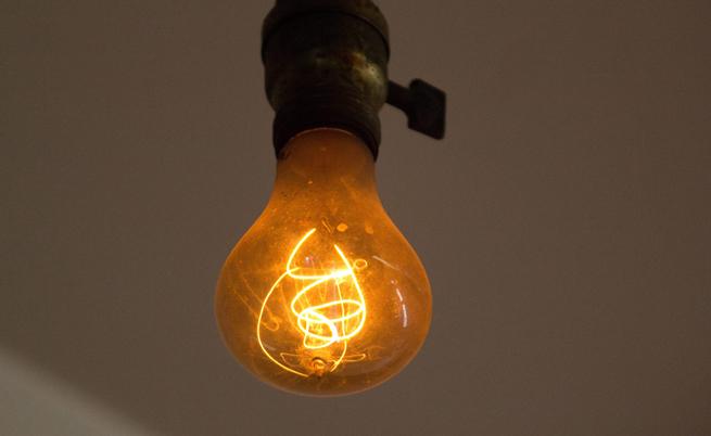 НЕК иска увеличение на тока от 1 юли