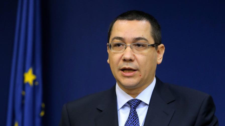 Румънският парламент одобри правителството на Виктор Понта