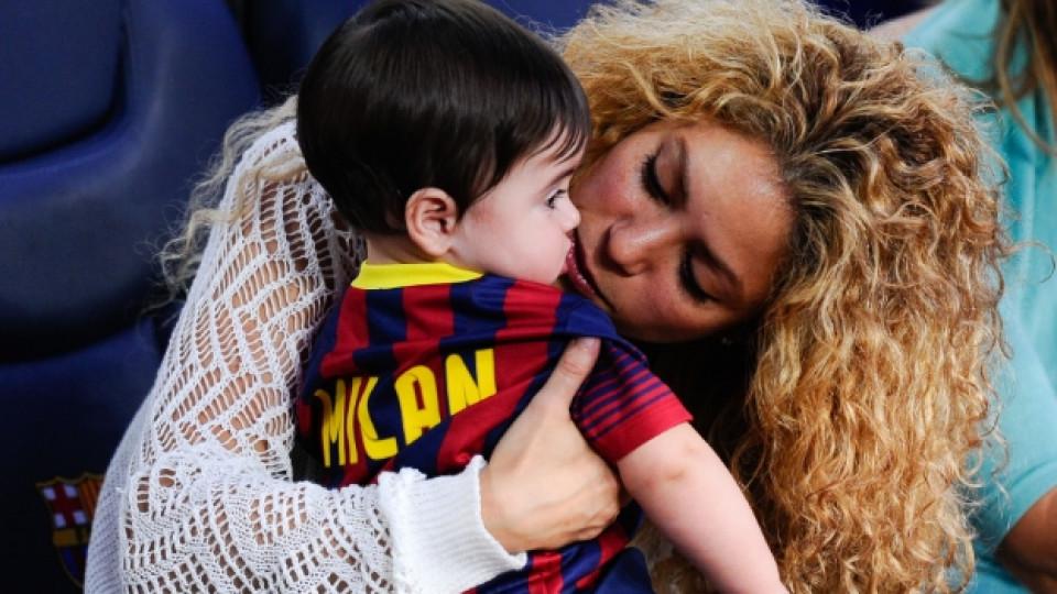 Шакира и първият ѝ син Милан