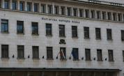 БНБ изиска от банките единен проект на правила за частен мораториум върху плащанията по банкови кредити
