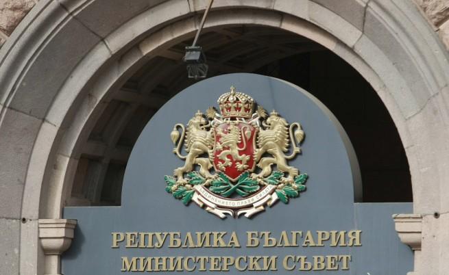 Главният секретар на ДАБЧ зае мястото на Йорданова