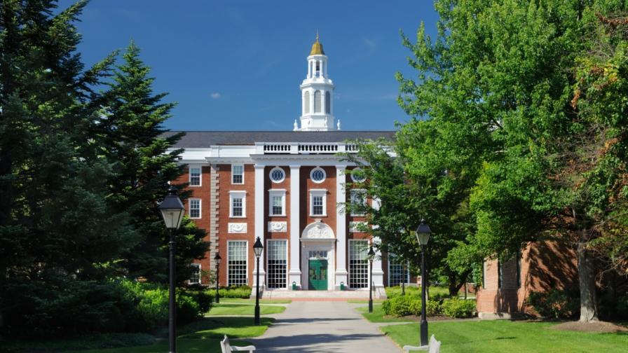 Харвард отново е избран за най-добър университет в света