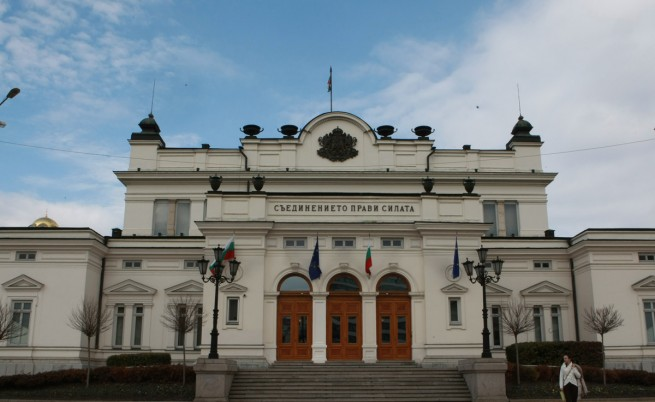 Депутатите в 43-ото Народно събрание