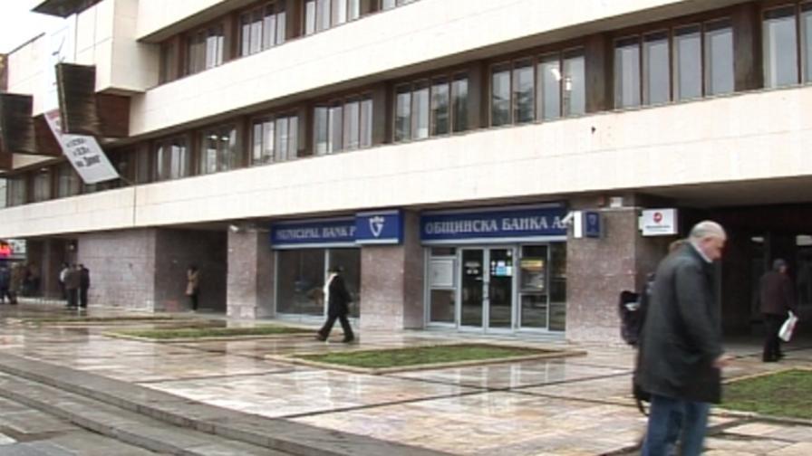 Обраха банка в центъра на Ямбол