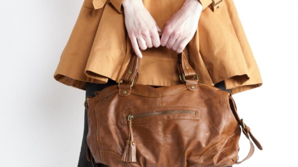 Най-необичайните вещи в една дамска чанта