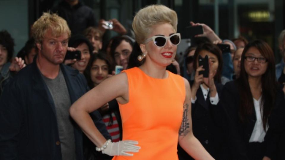 """Лейди Гага пред фенове в Нова Зеландия, където преди няколко дни изнесе концерт, който е част от второто й световно турне """"The Monster Ball Tour"""""""