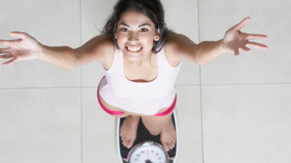Кога по-лесно губим тегло