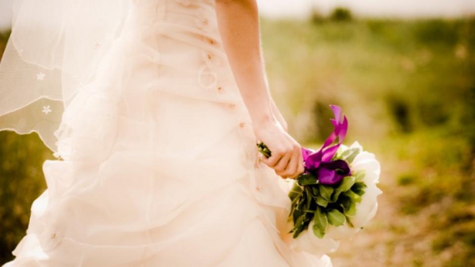 Кога жените са готови за сватба?