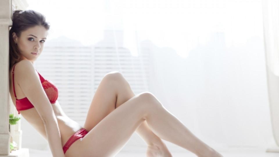 Коя е най-сексапилната част от женското тяло?