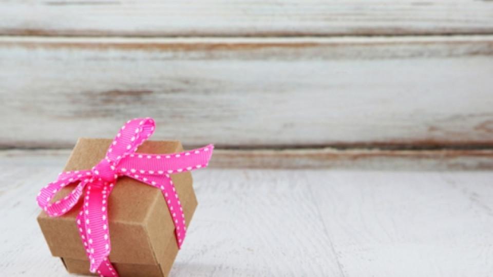 Подаръци, подаръци и подаръци!