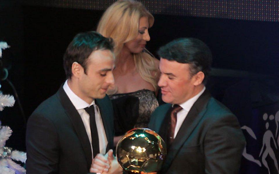 Кой трябва да е Футболист на годината според Бербатов?