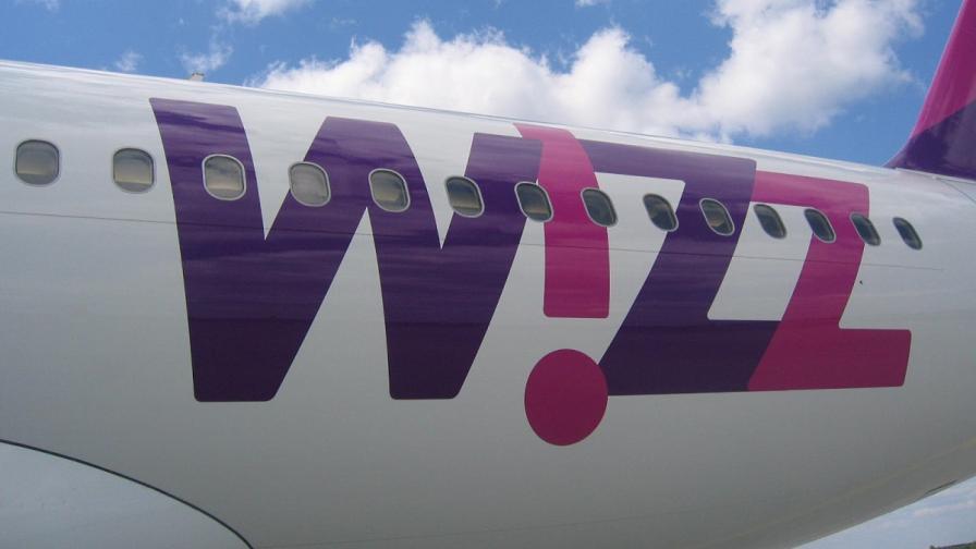 В Wizz Air - с по-малък багаж безплатно
