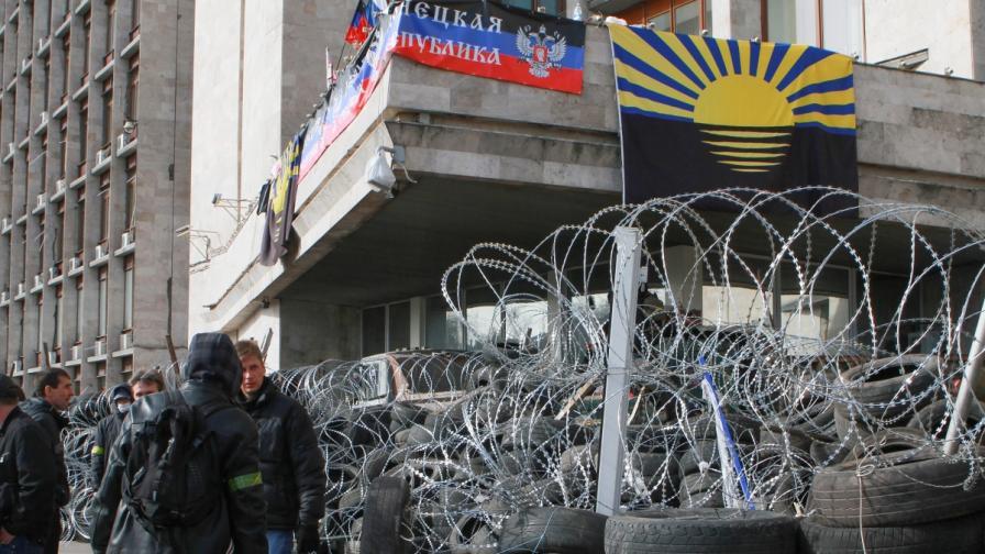"В Донецк обявиха ""суверенна народна република"""