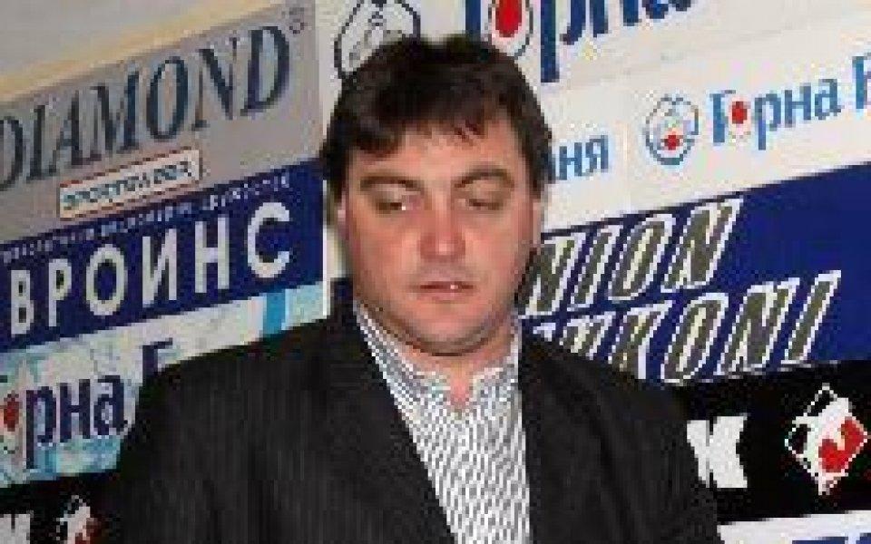 Андреев: Притеснявам се от организацията на Локомотив