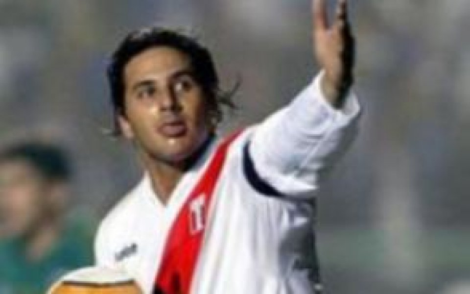 Футболист на Челси ще води атаката на Перу