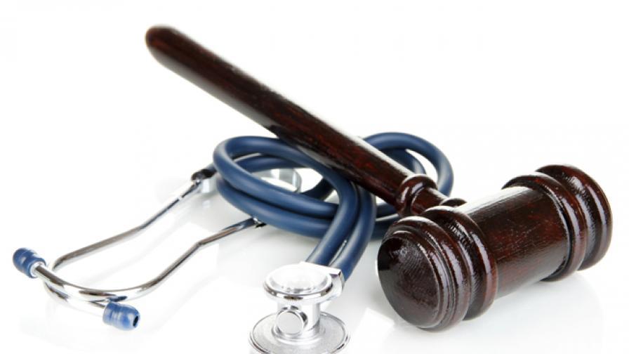 Лекарският съюз с иск срещу държавата за дискриминация