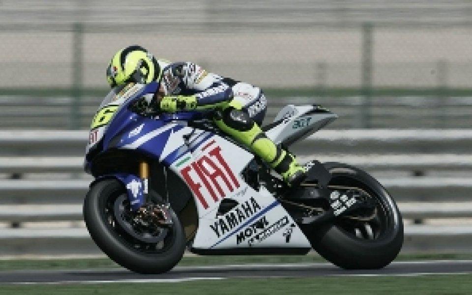 MotoGP определи краен срок до юли, за да реши дали