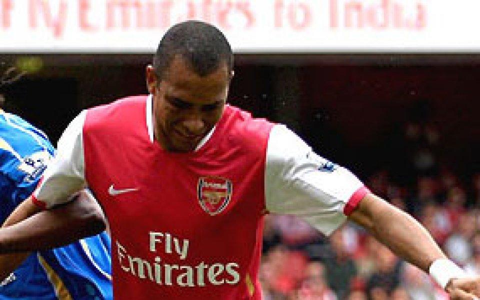 Жилберто: Искам да завърша кариерата си в Арсенал