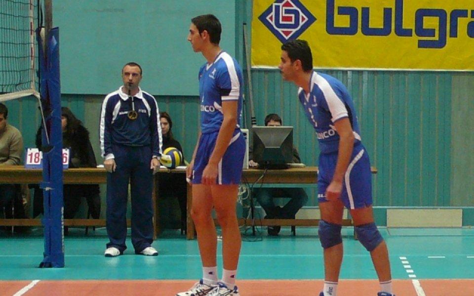 Изхвърлиха съдия заради мача Левски Сиконко – Пирин (Разлог)