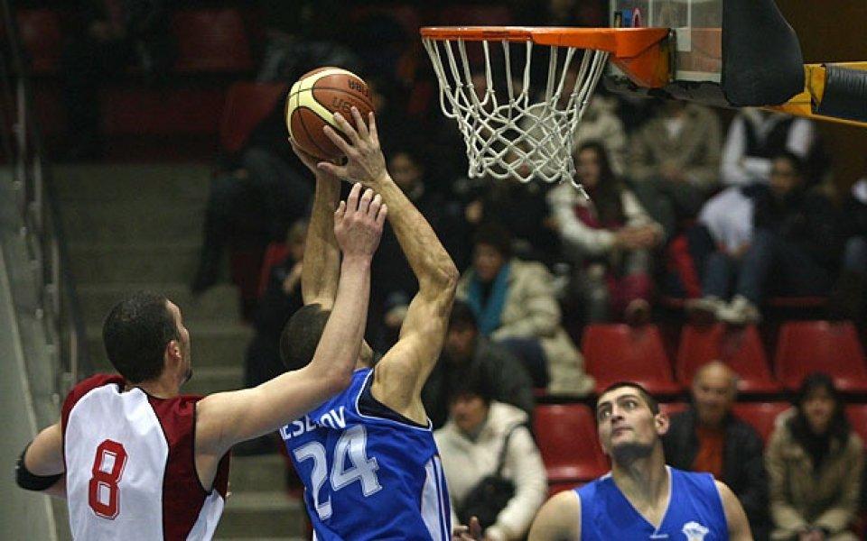 20 кандидати за Купата на България, мъжкият финал е на 27 март