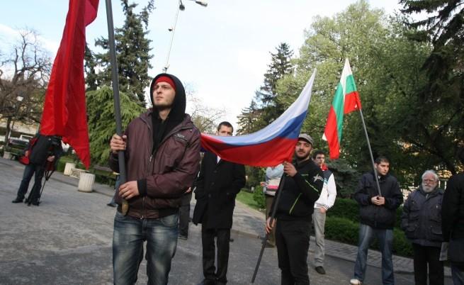 Събралите се на протеста носеха българско, руско и съветско знаме