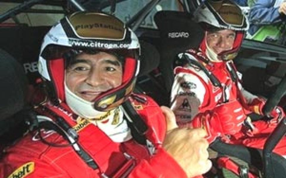 Марадона в една кола със Себастиан Льоб