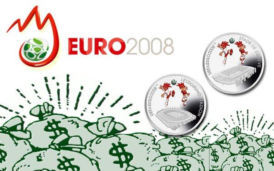 Евро-прогнози на Gong.bg 5