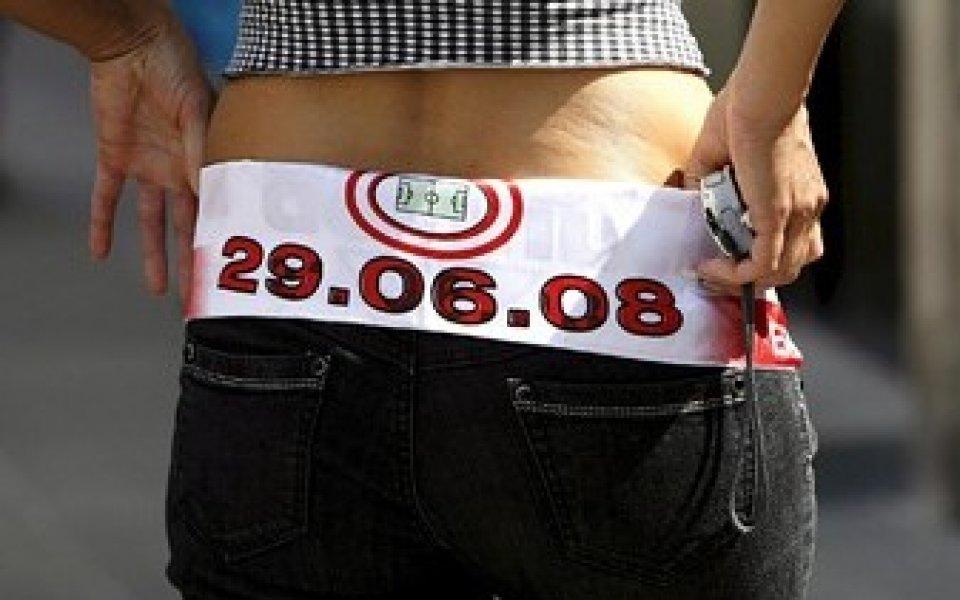 Швейцария предотвратила терористичен акт по време на Евро 2008