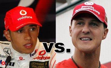 Хамилтън или Шумахер - повече ли е 92 от 91?