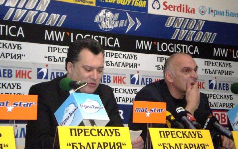 Наказаха БК ЦСКА за две години без право на участие в първенството